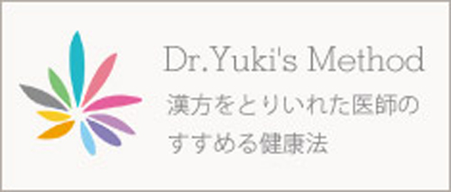 Dr.Yuki's Method