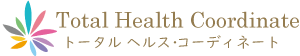 トータルヘルス・コーディネート Dr.Yuki's Method